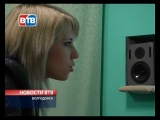 Новости ВТВ